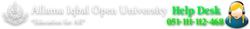 Allama Iqbal Open University, Help Desk